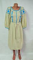Платье с вышивкой 00123