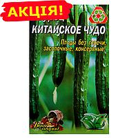 Огурец Китайское чудо семена, большой пакет 5г