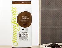 Кофе в зернах Рома средней степени обжарки  Simon Lévelt  1 кг