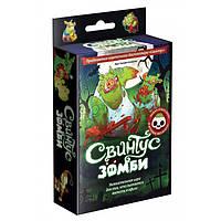 Настольная детская игра Свинтус Зомби