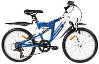 Велосипед для детей двухколесный