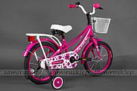 Велосипед для детей с защитой