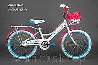 Красивый детский качественный велосипед для девочек