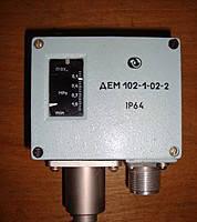 Датчик-реле разности давлений ДЕМ102-1-01А-2
