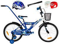 Велосипед детский с защитой