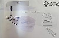 Светильник настенно - потолочный Kemer-1