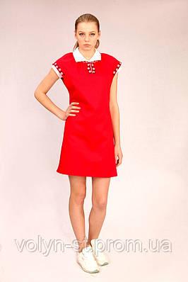 Халат-фартух красный с вышивкой