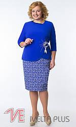 Женский юбочный костюм ИВ-2368-15