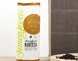 Кофе в зернах  Милан мягкой степени обжарки  Simon Lévelt  1 кг