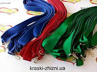 Лента для медалей однотонная