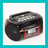 Радиоприемник GOLON RX-662Q BOX!Акция