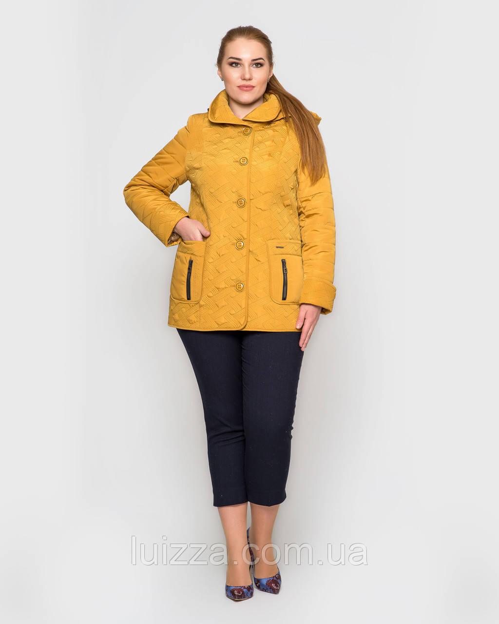 Женская куртка, стеганная узором 50-62рр горчица 56