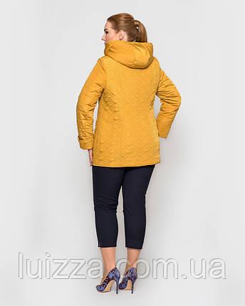 Женская куртка, стеганная узором 50-62рр горчица, фото 2