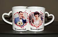 Парные чашки для влюбленных с Вашим фото
