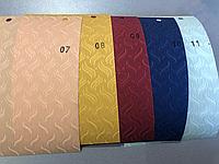 Вертикальные жалюзи  Sahara 127мм ткань