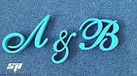 Инициалы, слова из пенопласта, надписи, фото 1