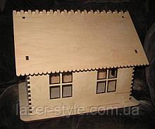 """Дерев'яна коробка """"Будиночок"""" скарбничка, скарбниця"""