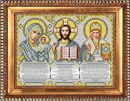 """Схема для вышивки бисером """"Триптих с молитвами в серебре"""" И-5091"""