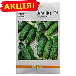 Огурец Анулька F1 раннеспелый (Poland) семена, большой пакет 5г