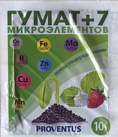 "Гумат + 7 микроэлементов ""Провентус"" 10 г"