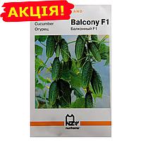 Огурец Балконный F1 ранний (Holland) семена, большой пакет 5г