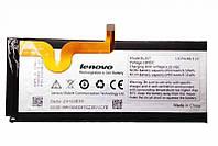 Lenovo K900 акумулятор батарея BL207 оригінал 2500mAh