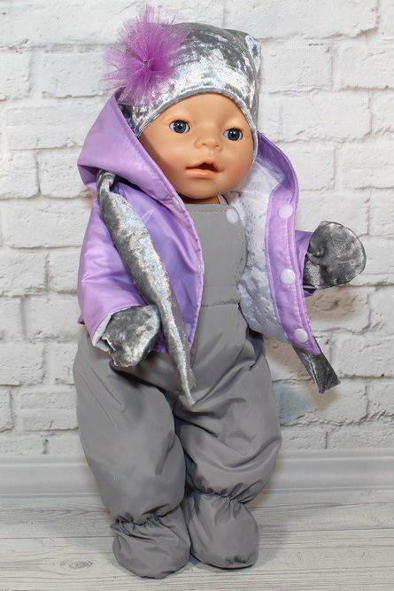 Зимний комплект сиренево-серый для куклы Baby Born
