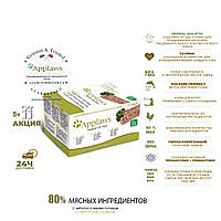 Консервы для кошек Applaws Аплоуз Cat 6007 МР Pate (Chicken, Lamb, Salmon) Набор паштетов  7х100г