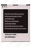 Аккумулятор Karbonn Lion 2450mah (оригинал тех. упаковка)