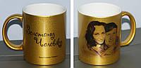 Печать на золотых чашках с Вашим фото