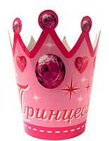 """Корона детская картонная  """" Принцесса """""""