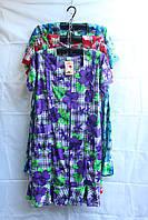Женский халат оптом  со склада S68