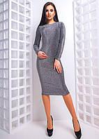 Платье миди из люрекса с длинным рукавом 754142