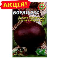 Свекла Бордо 237 семена, большой пакет 20г