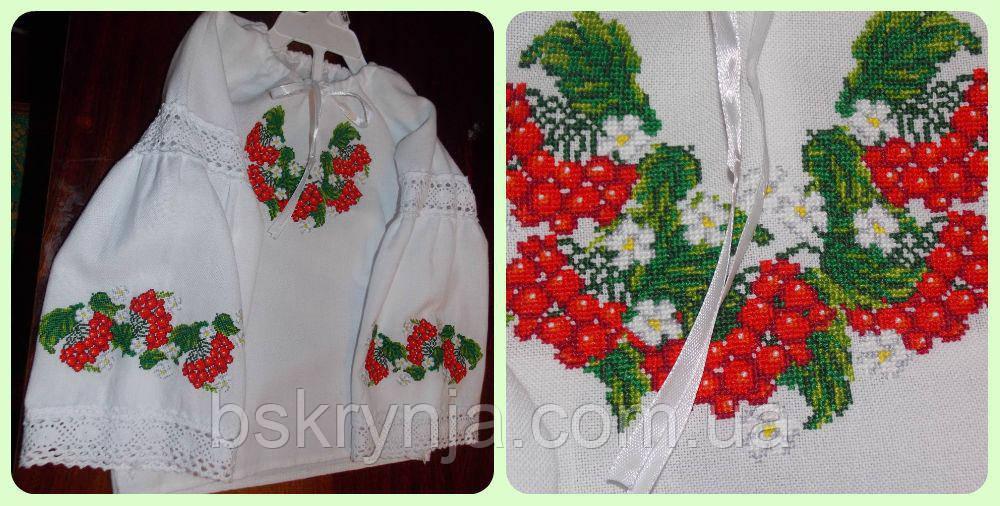 Заготовка дитячої сорочки для вишивки нитками бісером БС-13  продажа ... 194d295b6ae34