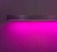 Подвесной светодиодный фито светильник 70Вт