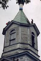 Монтаж, реставрация куполов церквей
