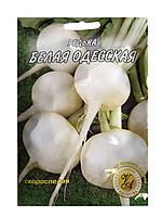 Семена редиса Белая Одесская 20 г