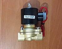 """Клапан Ду10 3/8"""" нормально закрытый соленоидный электромагнитный 12В, 24В, 220В"""