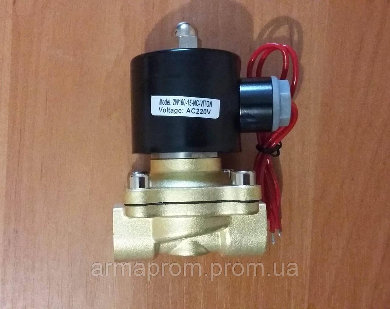 """Клапан Ду10 3/8"""" нормально закрытый соленоидный электромагнитный 12В, 24В, 220В - Армапром в Луцке"""