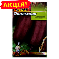 Свекла Опольская семена, большой пакет 12г