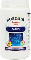 Таблетки для бассейна VODNAR Лазурь 1 кг