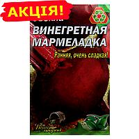 Свекла Винегретная мармеладка семена, большой пакет 20г