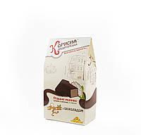 """Конфеты в шоколаде """"Птичье молоко в шоколаде"""" со стевией, ТМ """"КОРИСНА КОНДИТЕРСЬКА"""", 150 г"""