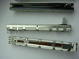 Фейдер FD B10K 75мм для Novation sl zero mk2, Miniwing 4, фото 4