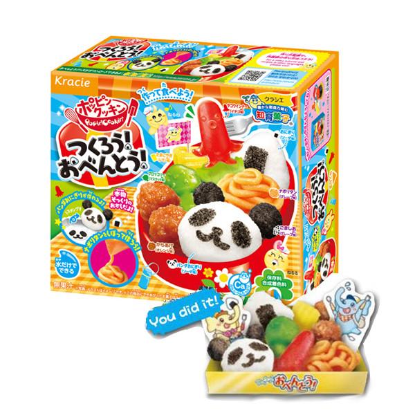 "Popin' Cookin' Bento Boxed Making Kit Японский набор ""Сделай сам"" еда в коробке Бенто"