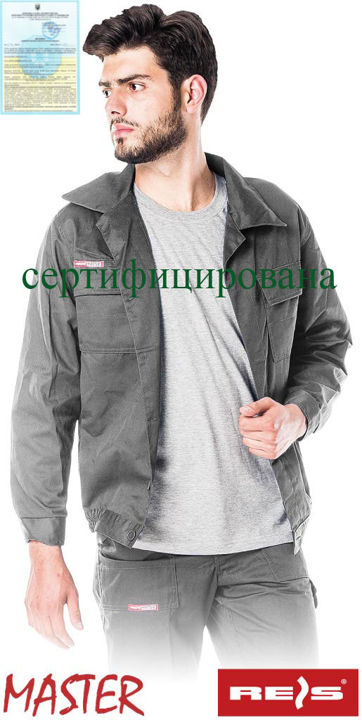 Куртка Master рабочая мужская серая (форма спецодежда рабочая) BM S