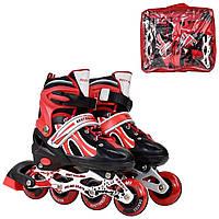 Детские Ролики Best Rollers, цвет КРАСНЫЙ размер 30-41 колёса PVC, СВЕТ
