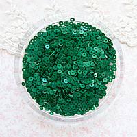 """Пайетки """"Зеленые"""" Индия, 4 мм - 5 г."""