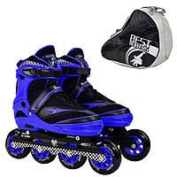Детские Ролики 6014 Best Rollers, цвет СИНИЙ размер 35-38 колёса PU, БЕЗ СВЕТА